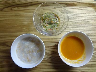納豆しらす粥、オクラトマト、人参ポタージュ